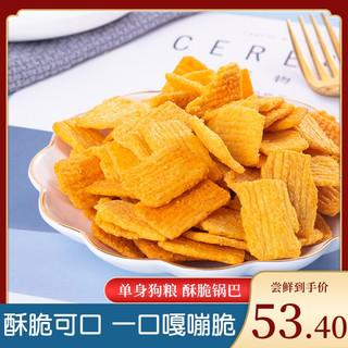 Richdays 香辣味锅巴 138gX3袋