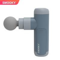 SMOOKY 史莫卡 M4 迷你筋膜按摩仪