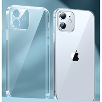 PISEN 品胜 iPhone12/13系列 硅胶保护壳