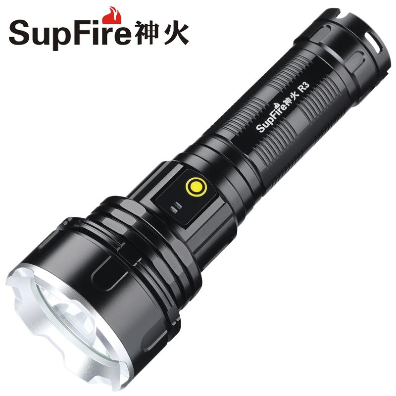 SUPFIRE 神火 p70 R3 强光手电筒