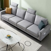 QuanU 全友 102656 现代简约沙发科技布艺乳胶沙发 左2+右2