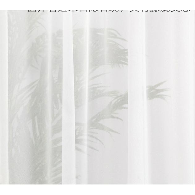 MERCURY 水星家纺 现代北欧窗纱 适用窗宽≤1.8m 帘高2.6m 含褶单开