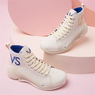 ANTA 安踏 秋季篮球鞋女款潮高帮时尚百搭休闲鞋运动鞋