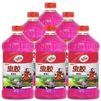 PLUS会员:Turtle Wax 龟牌 去虫胶玻璃水2L*6瓶