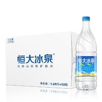 EVERGRANDE SPRING 恒大冰泉 长白山饮用天然弱碱性矿泉水 1250ml*12瓶