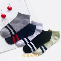 嘉倍萌 男士短筒袜子 5双