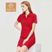 YANXUAN 网易严选 女子法式收腰A字POLO裙 3986993