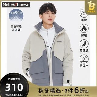 Meters bonwe 美特斯邦威 工装羽绒服男时尚立领冬季新款保暖拼接撞色潮流男外套