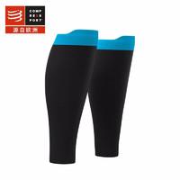 COMPRESSPORT CS-SU00003B 中性护腿