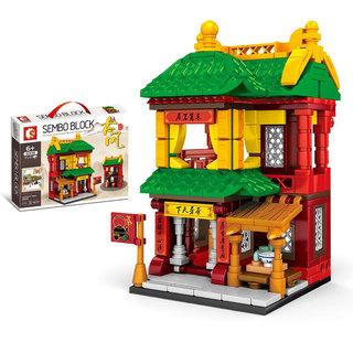 中国风街景 茶馆 354颗粒