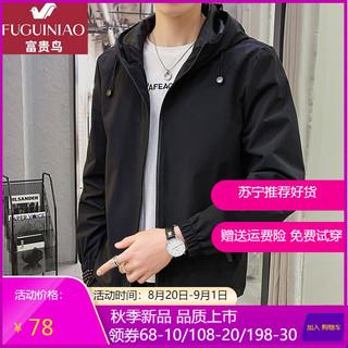 Fuguiniao 富贵鸟 2021秋季新款夹克男韩版潮流休闲宽松外穿上衣青年帅气外套