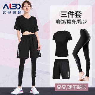 艾伦伯顿 瑜伽服女运动套装秋季薄款速干衣裤紧身大码健身训练服 三件套-黑色 M
