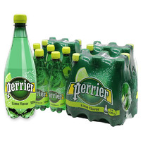 perrier 巴黎水 Perrier)天然气泡矿泉水(青柠味)塑料瓶装 500ml*24瓶/箱