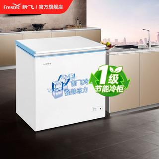 Frestec 新飞 BD/BC-201冰柜