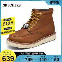 SKECHERS 斯凯奇 Skechers斯凯奇春秋季男士高帮英伦潮鞋舒适马丁靴耐磨厚底工装靴