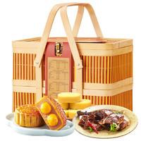 WU FANG ZHAI 五芳斋 五芳欢沁 月饼礼盒 混合口味 1.085kg