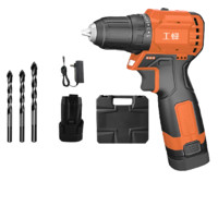 PLUS会员:WORKERBEE 工蜂 GCS18-EC 家用多功能手钻工具箱套装