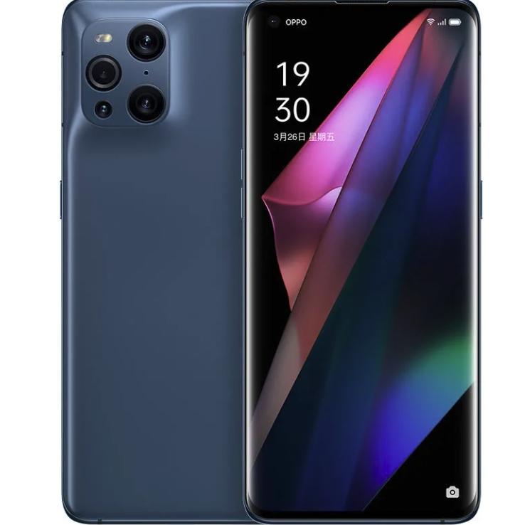 OPPO Find X3 Pro 5G智能手机 8GB+256GB 雾蓝