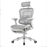Ergonor 保友办公家具 人体工学椅 网布款