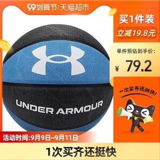 UNDER ARMOUR 安德玛 UA篮球库里室外户外野球7号儿童5号专业室内运动装备nba