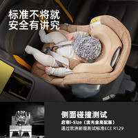 babyFirst 宝贝第一 新生婴儿宝宝安全座椅 360度