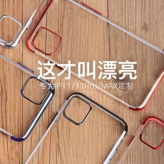BASEUS 倍思 苹果11/12手机壳新款iPhone12Promax透明防摔11pro硅胶max保护套mini镜头全包女por软壳十一男潮牌超薄