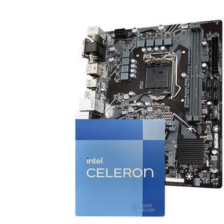 GIGABYTE 技嘉 H510M S2H 主板 英特尔(Intel)G5905 赛扬2核2线程 盒装CPU处理器 主板 CPU套装/板U套装