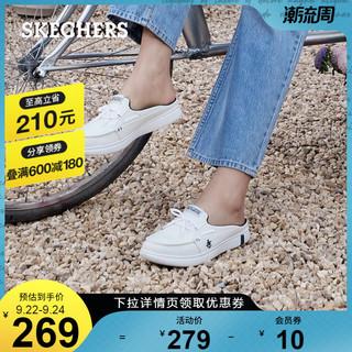 SKECHERS 斯凯奇 Skechers斯凯奇官方新款一脚蹬女流苏懒人鞋女士休闲穆勒鞋帆船鞋