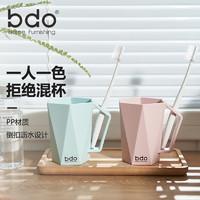 bdo漱口杯牙刷杯子简约儿童学生卫生间家用牙缸粉绿 2支装