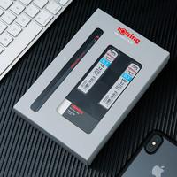 rOtring 红环 500系列 自动铅笔礼盒装 HB 0.7mm+铅笔芯2盒+橡皮