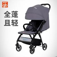 gb 好孩子 D643 婴儿折叠推车