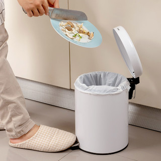 ORANGE 欧润哲 5L客厅脚踏式垃圾桶 清洁桶带盖圆桶厨余桶浴室垃圾收纳筒