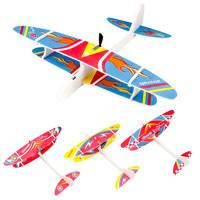 纽彼 电动泡沫飞机usb充电拼装航空模型