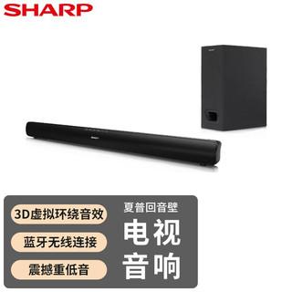 SHARP 夏普 无线蓝牙长条形电视回音壁soundbar 家庭影院音响套装  回音壁+低音炮