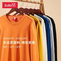 Baleno 班尼路 88931207 男士长袖T恤打底衫