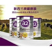 a2 艾尔 白金版 婴幼儿配方奶粉 3段 900g*6罐