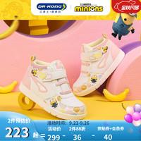 DR.KONG 江博士 京东PLUS:dr.kong江博士女宝软底幼儿机能鞋冬款