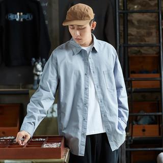 TONLION 唐狮 男士2021秋季新款港风日系长袖衬衫纯棉百搭衬衣休闲纯色上衣