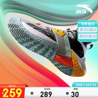ANTA 安踏 男鞋休闲鞋2020秋季新款A-SHOCK运动鞋男实战篮球鞋112041610 -1黑/浅灰 42