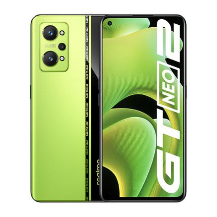 GT Neo 2 5G智能手机 8GB+128GB