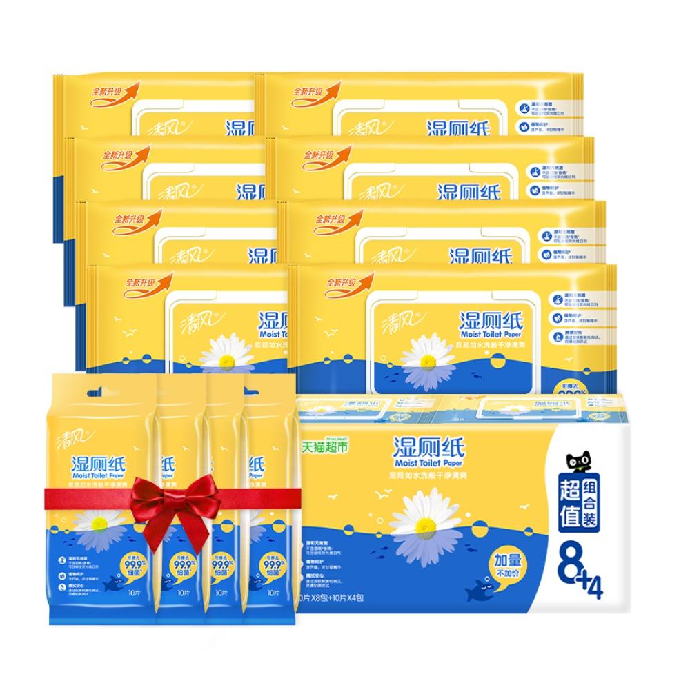 88VIP : Breeze 清风 湿厕纸 40片8包+10片4包(200*150mm)