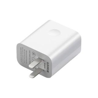OKSJ 欧克士 手机充电器 USB 40W+Type-C 6A 数据线 TPE 1m 白色