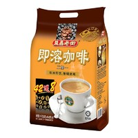 AIK CHEONG OLD TOWN 益昌老街 2+1即溶咖啡 20条装