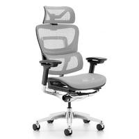 Ergoup 有谱 FlyPro 人体工学椅