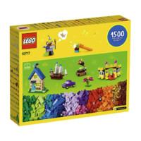 LEGO 乐高 CLASSIC 经典创意系列 10717 创意拼砌组合