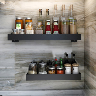 Morotel 摩洛特 不锈钢厨房调料置物架壁挂式家用调味用品收纳架黑色挂架免打孔