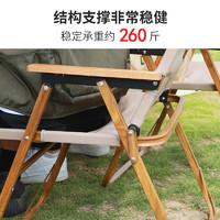 原始人 户外折叠椅子便携折叠椅便携式克米特椅超轻露营椅折叠凳钓鱼凳子