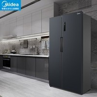 Midea 美的 BCD-545WKPZM(E) 对开门冰箱