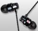 PIN SHI 品士 3.5mm 入耳式有线耳机 炫酷黑