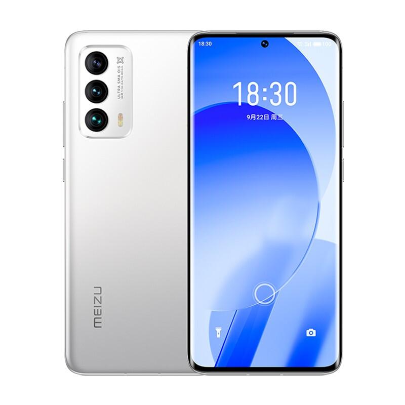 MEIZU 魅族 18s 5G智能手机 8GB+128GB 踏雪